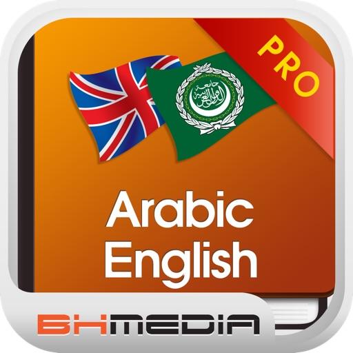 BH English Arabic Dictionary - قاموس عربي انجليزي