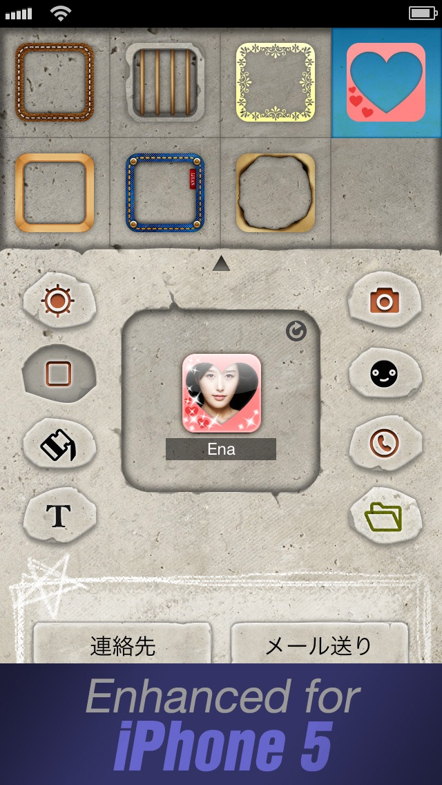 アイコンプロジェクト(Icon Project) screenshot1