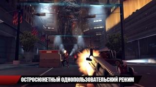 Modern Combat 4: Zero Hour Скриншоты6