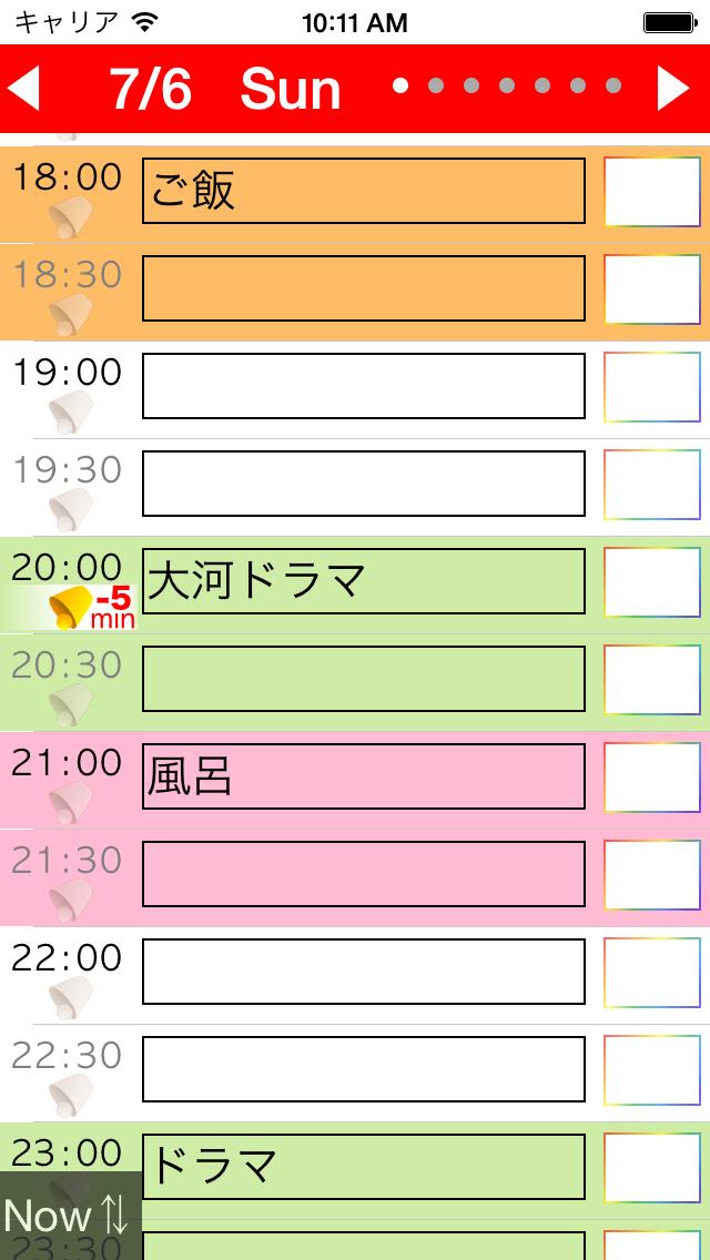 時間割スケジュール - Week Table Free /スケジュール帳(曜日別)/一日24時間計画予定表/シンプルで簡単な時間管理で毎日を充実させるタイムテーブル。手帳やカレンダーと併用も便利!のおすすめ画像2