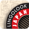 Lingolook JAPAN - Lingolook Publishing LLC