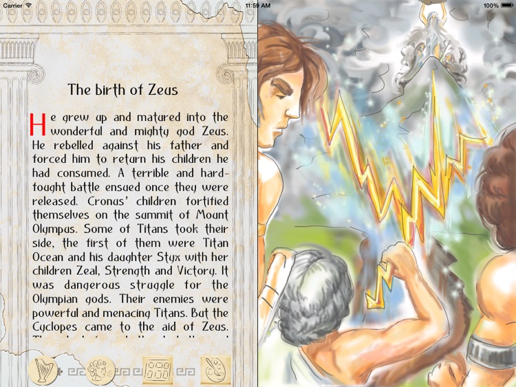 Myths and Legends of Ancient Greece Lite screenshot-4