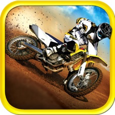 Activities of Four Motorbikes Word Racing: Chase Game V. 1