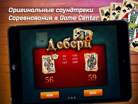 Честное онлайн казино
