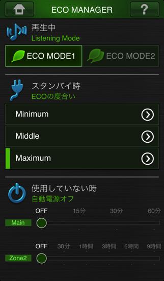 iControlAV2013のおすすめ画像5