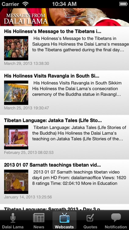 Messages from the Dalai Lama screenshot-1