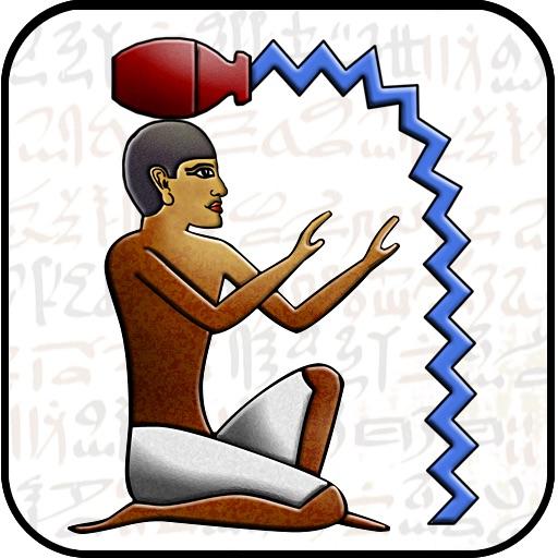 Ancient Egyptian Anecdotes