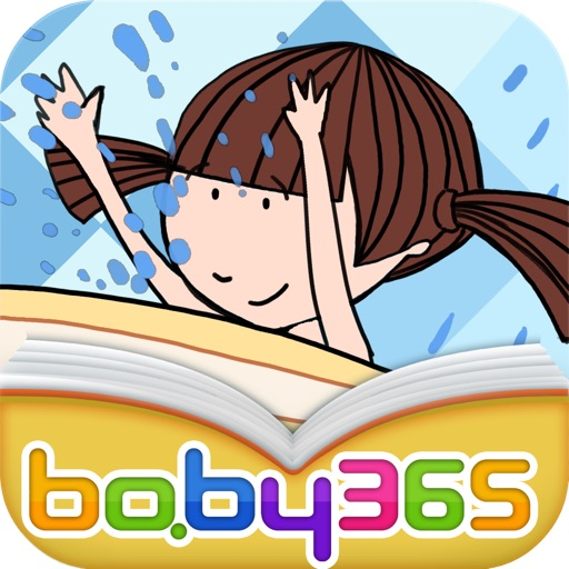 baby365-Why Do They Bath