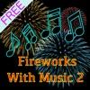 シンクロ花火2Free:音楽と花火が共演 - iPadアプリ