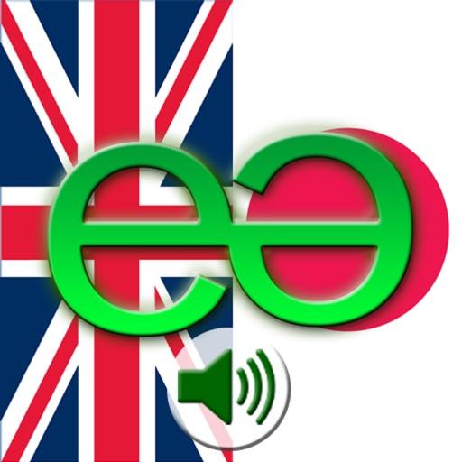 English to Japanese Voice Talking Translator Phrasebook EchoMobi Travel Speak LITE