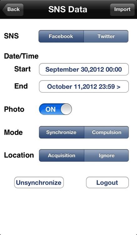 Autodiary SNS Edition screenshot-3