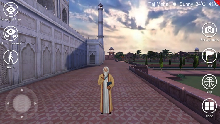 3D Taj Mahal screenshot-3