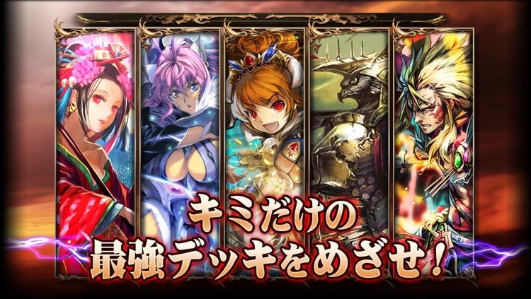 聖戦ケルベロス【カードゲーム】 by GREE(グリー)