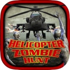 Helicopter Zombie Hunt- Fun 3D Army Defense Game icon