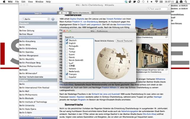 Wiki Screenshot