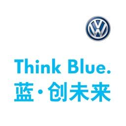 大众汽车 蓝创未来