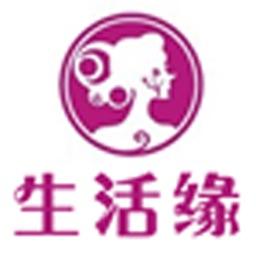 生活缘-女人的天空化妆品,美容护肤香水专业批发零售店