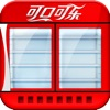 Coca-Cola China Cold Drink Community - iPhoneアプリ