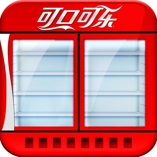 Coca-Cola China Cold Drink Community
