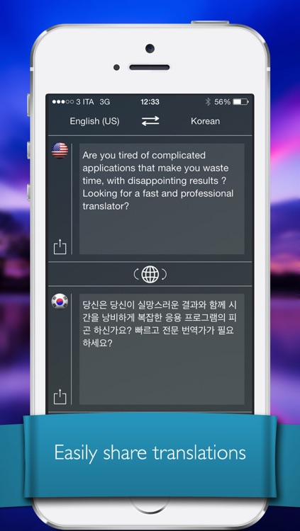 Voice Translator (your voice and text translator to/from English, Spanish etc ...) screenshot-3