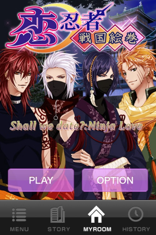 Shall we date?:Ninja Love FREE screenshot-0