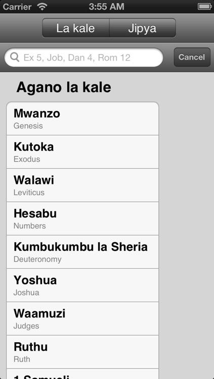 Swahili  Bible Audio