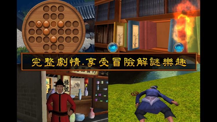 冒險時空:夢回清明上河 screenshot-4