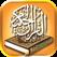 Al Quran: +translations +audio