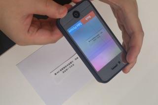 Screenshots of 視讀通 Text4U for iPhone