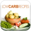 低炭水化物レシピ無料!