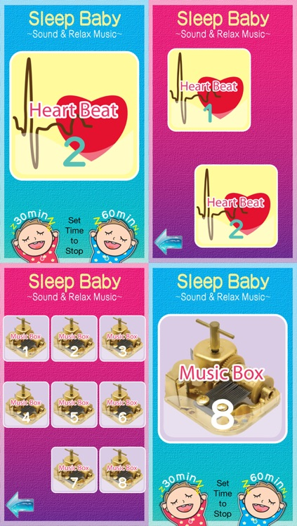 Sleep Baby : Baby Don't Cry! Sound & Relax Music for Baby & Mom