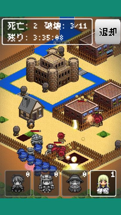 世界征服 screenshot-2
