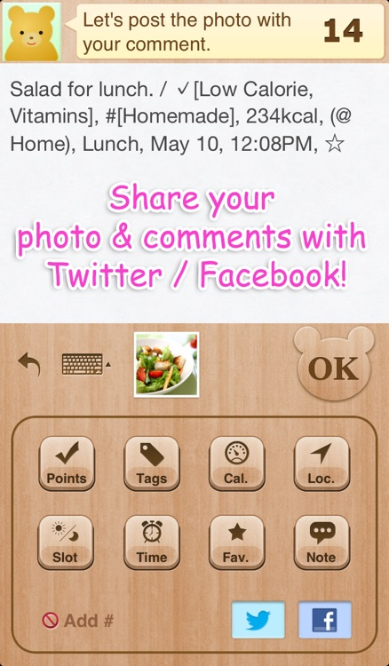 SimpleWeight * Photo - Easy & Efficient Food Photo Diary screenshot-4