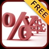 通貨のコンバーター™ FREE