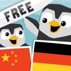 Activities of LinguPinguin FREE - Deutsch Chinesisch / 汉语 德语