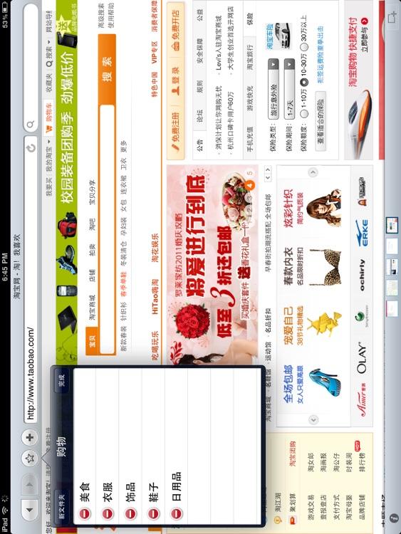浏览器 screenshot-2