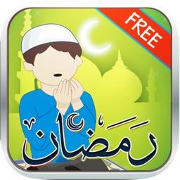 Ramadan Supplications: +Audio