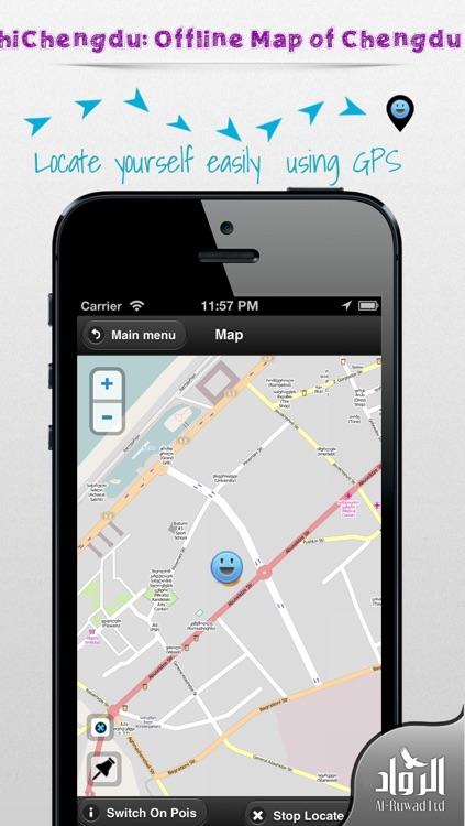 hiChengdu: Offline Map of Chengdu (China)