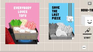 Tofu Go!のおすすめ画像2