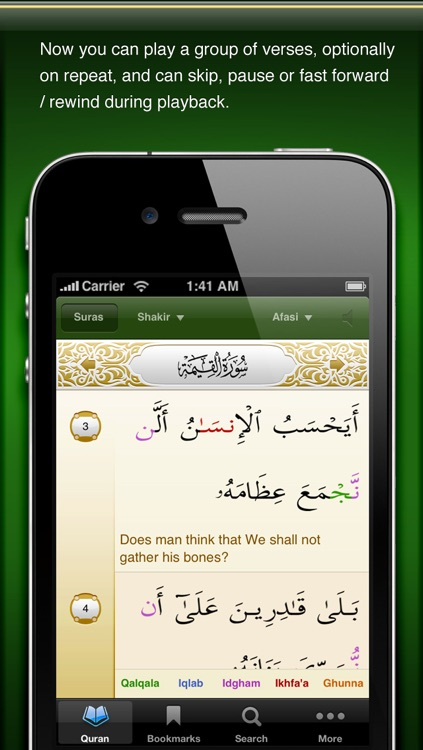 iQuran screenshot-1