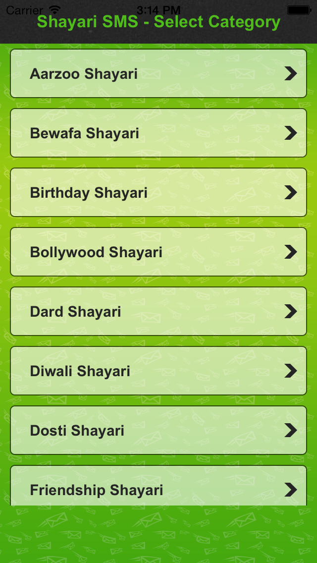 10000+ Sher O Shayari Pro Screenshot