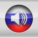 Russian Alphabet + Audio