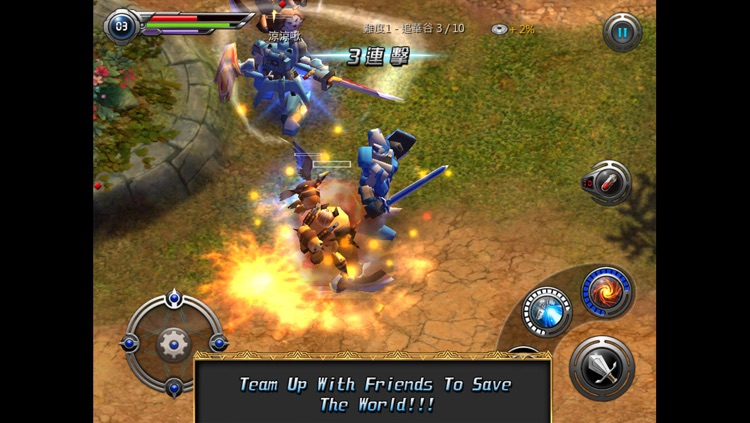 M2: War of Myth Mech International screenshot-2