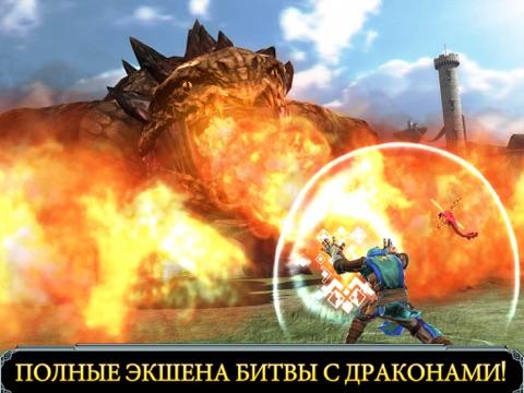 Dragon Slayer™ для iPad