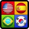 국기 퀴즈 (Guess the Flag) - iPhoneアプリ