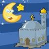 Ramadan Log جدول رمضان