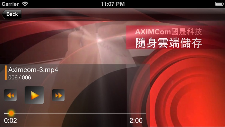 XpresSet screenshot-4