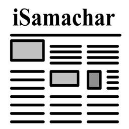 iSamachar