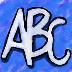 Activities of Sezin ABC