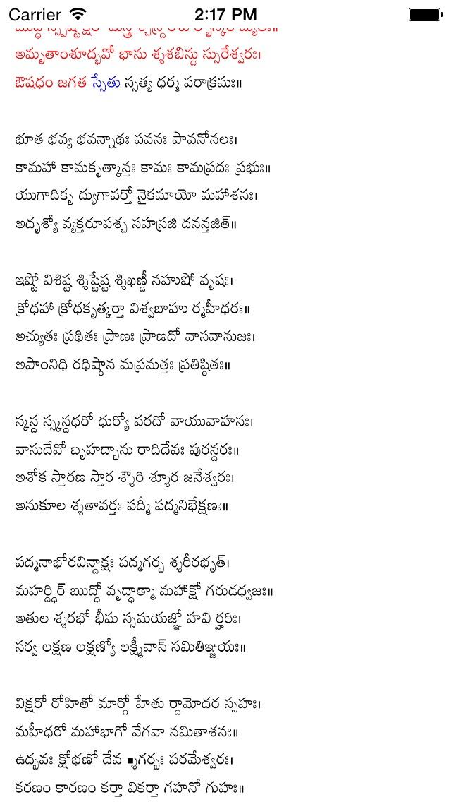 Vishnu Sahasranamam Pdf File